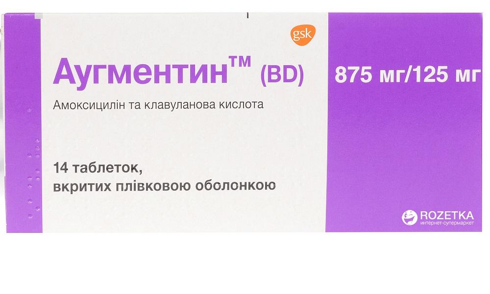 Аугментин используется для лечения панкреатита