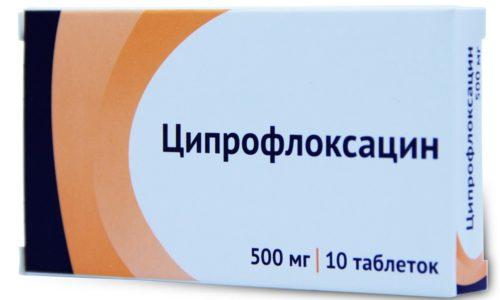 Часто ставятся капельницы с антибиотиками из группы фторхинолонов - Ципрофлоксацин