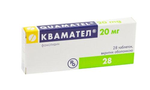 Квамател защищает органы пищеварения от вредного воздействия соляной кислоты и побочных эффектов со стороны антибиотиков