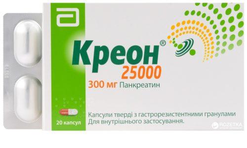 Схема медикаментозного лечения индуративного воспаления поджелудочной включает ферментный препарат Креон