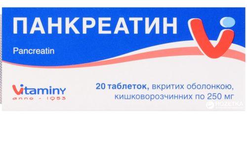Панкреатин назначается для снижения ферментной активности больного органа