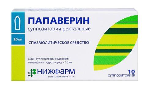 При остром приступе панкреатита больному можно дать Папаверин