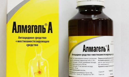 Для снижения кислотности желудка используются препарат Альмагель