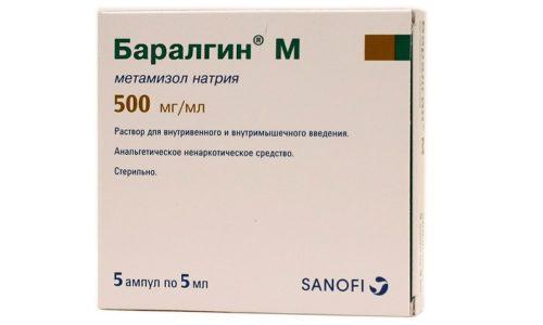 При обострении хронического панкреатита можно принять Баралгин и ждать приезда медиков