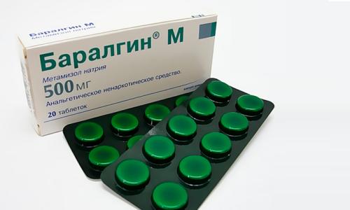 Для снятия болевого синдрома и приступов тошноты назначают анальгетики (Баралгин)