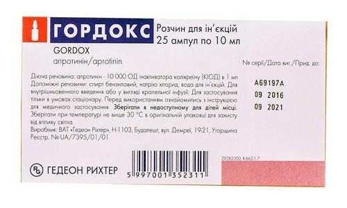 Для лечения панкреатита используют антиферментное средство Гордокс