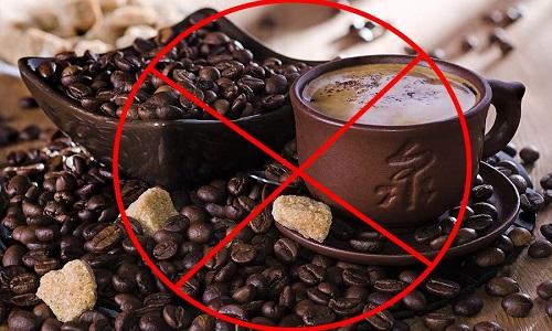 Исключение кофе из рациона поможет предупредить развитие панкреатита