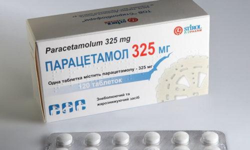 Наиболее приемлемым медикаментом из разряда анальгетиков в такой ситуации является Парацетамол