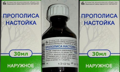 Больным панкреатитом необходимо полностью отказаться от употребления спиртных напитков. Поэтому к использованию спиртовой настойки из прополиса нужно относиться с большой осторожностью