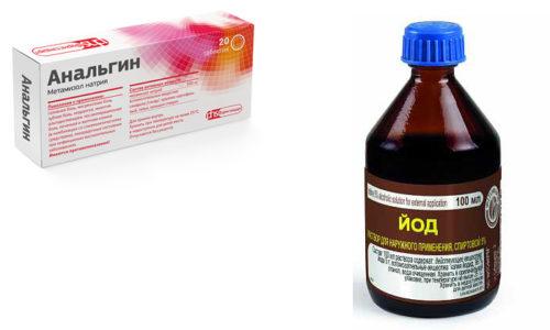 Йод и Анальгин используются в традиционной и народной медицине для лечения больных суставов