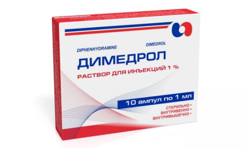 Димедрол предотвращает аллергическую реакцию на препараты литической смеси и усиливает действие Анальгина