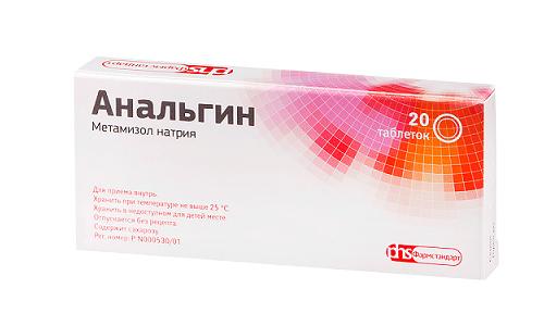 Для утоления головной боли, зубной, ушной применяется Анальгин