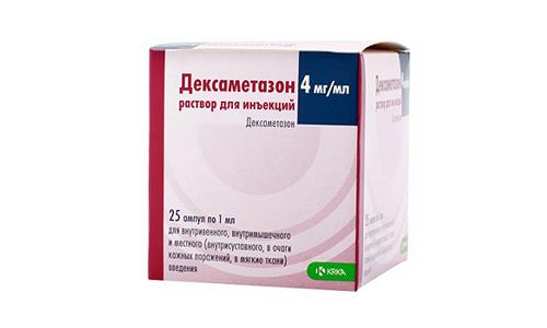При повышенном уровне стресса дозировка Дексаметазона может быть увеличена