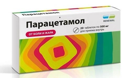 Парацетамол - обладает жаропонижающим свойством