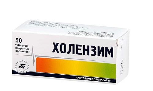Желчегонное действие Холензима используется в терапии: гепатита, гастрита, диареи неинфекционной природы, метеоризма, колита