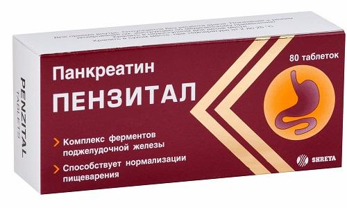Пензитал, представляющий собой объединенные в комплекс ферменты поджелудочной железы, считается более эффективным препаратом