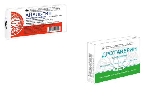Анальгин и Дротаверин принимаются одновременно для облегчения выраженного болевого синдрома и борьбы с лихорадкой, устойчивой к действию других медикаментов