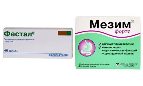 Фестал или Мезим используют при развитии болезней органов желудочно-кишечного канала и при признаках переедания
