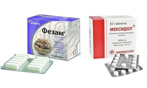 Фезам и Мексидол - лекарственные препараты, которые усиливают работу головного мозга