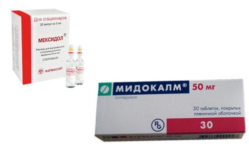 Мексидол - медикаментозный препарат, основной функцией которого является мембранопротекторное действие, Мидокалм повышает тонус скелетных мышц