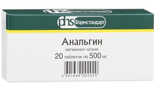 Как обезболивающее средство Анальгин является очень эффективным средством