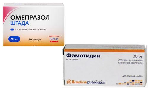 Лекарственные средства, используемые в лечении заболеваний желудка