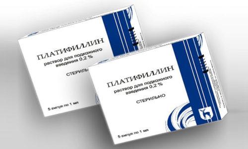 Во время терапии Платифиллином могут возникать жажда, головокружение, головная боль