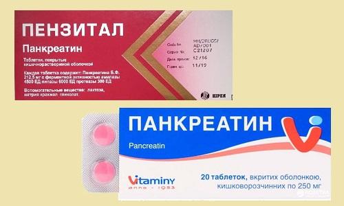 Пензитал или Панкреатин - это 2 лекарственных средства со сходным составом и эффектом от употребления