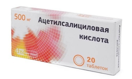 Малые дозы (30-300 мг/сут.) Ацетилсалициловой кислоты оказывают антиагрегантное воздействие на кровь