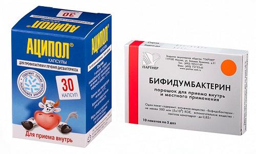 Устранить нарушения кишечной микрофлоры помогут препараты Аципол или Бифидумбактерин
