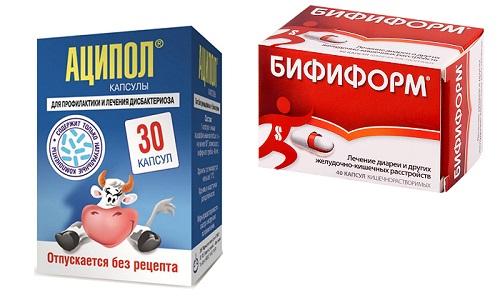 Для терапии дисбактериоза кишечника применяют препараты Аципол и Бифиформ