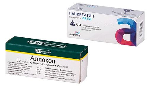 Аллохол и Панкреатин ускоряют расщепление липидов, которые оказывают нагрузку на поджелудочную железу