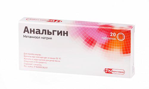 Анальгин вместе с Ацетилсалициловой кислотой используют при ревматоидных заболеваниях