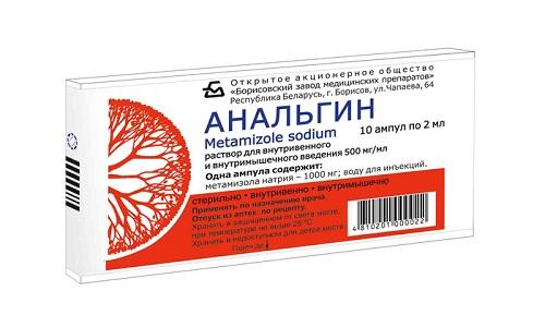 Для использования в лечении взрослых пациентов к 1 ампуле Новокаина добавляют 1 ампулу Анальгина