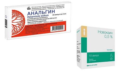 Анальгин и Новокаин применяются при заболеваниях опорно-двигательного аппарата, сопровождаемых сильной болезненностью и воспалением