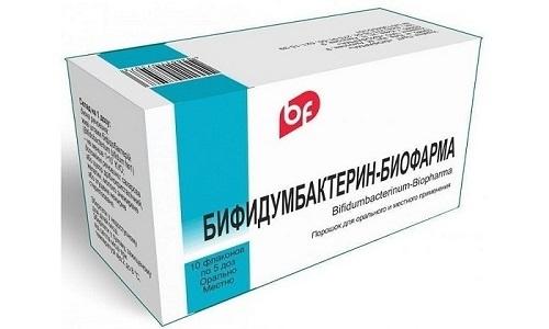 Порошок Бифидумбактерина растворяют в кипяченой воде. Суточная норма для взрослых - не более 5 доз (5 пакетов)