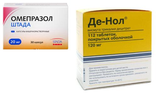 Для лечения гастрита и язвы часто назначают Омепразол и Де-нол