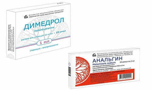 Анальгин и Димедрол - это «скорая помощь» при лихорадке и во время жара, когда одиночные препараты неэффективны