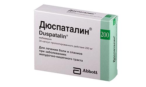 Дюспаталин применяют при: кишечной и желчной коликой, спастическими запорами, последствиями холицистэктомии