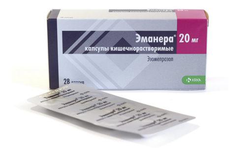 Эманера назначается при патологиях, приводящих к повышенной секреции (идиопатическая гиперсекреция, синдром Золлингера-Эллисона)
