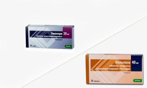 Эманера или Нольпаза используются для снижения в желудке концентрации соляной кислоты