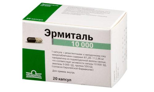 Эрмиталь показан при: муковисцидозе, панкреатите хронического типа