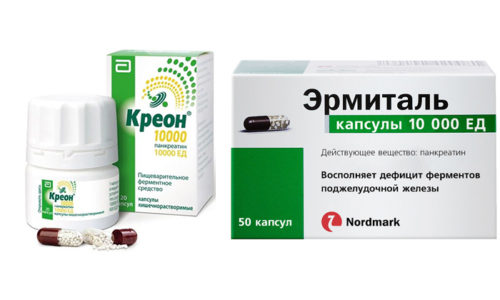 Эрмиталь и Креон это ферментные препараты, получаемые из вытяжки панкреатического сока свиньи входят в состав