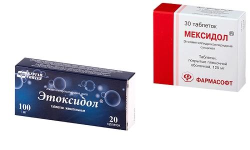 Мексидол и Этоксидол являются антиоксидантными препаратами с широким спектром действия