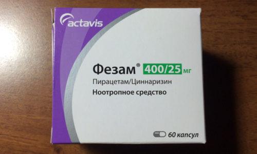 Фезам используют если имеется: атеросклероз, инсульт, нарушение памяти, концентрации, интоксикации и перепады настроения
