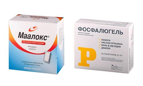 При неприятных ощущениях в желудке врачи рекомендуют принять Маалокс или Фосфалюгель