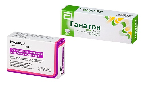 Ганатон или Итомед применяются для эффективной коррекции моторики желудочно-кишечного тракта и лечения заболеваний, поражающих пищеварительную систему