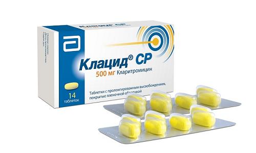 Препарат Клацид СР проглатывают целиком во время еды. Лекарство принимают 1 раз в день по 1 таблетке