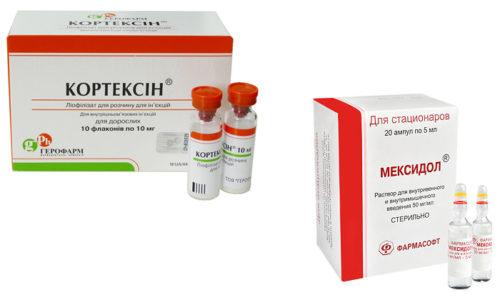 Кортексин и Мексидол предназначены для защиты головного мозга от гипоксии и улучшения в нем кровотока