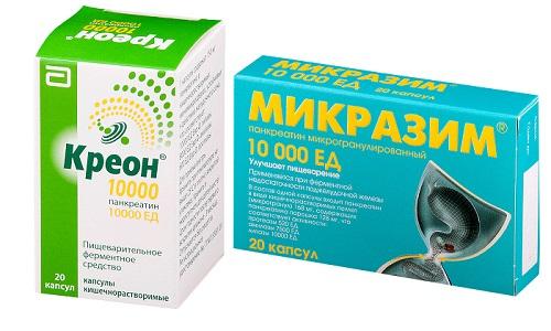 При расстройствах пищеварения, обусловленных болезнями ЖКТ или нарушением питания, применяются ферментные препараты Микразим или Креон